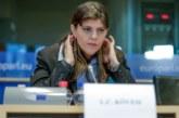 България ще подкрепи румънката Кьовеши за европейски главен прокурор