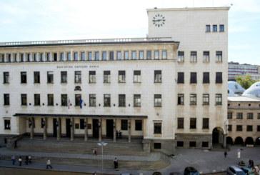 EЦБ: Всички български банки са стабилни