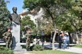 Благоевград отбеляза 182 години от рождението на Васил Левски