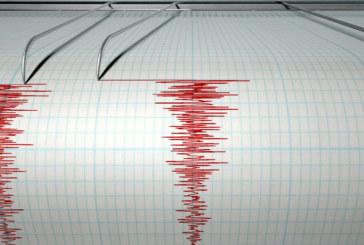 Земята се разтресе! 5,3 по Рихтер удари Гърция