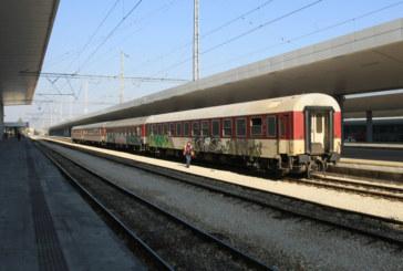 Нападение с нож във влака София-Бургас