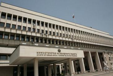 МВнР привиква посланика на Сърбия у нас заради думите на Дачич