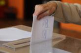 Гласуваме само с хартиена бюлетина на 27 октомври