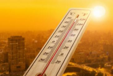 Извънредно климатично  положение в Париж