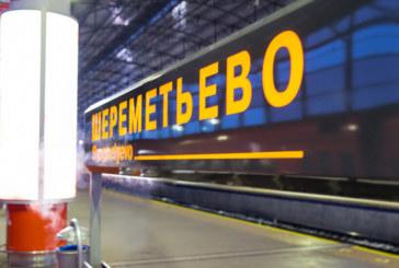 """Самолет кацна извънредно на """"Шереметиево"""""""