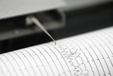 Земетресение разтърси гръцката столица