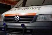 Млад мъж почина в центъра на София