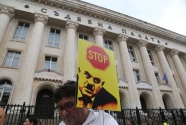 Протест против кандидатурата на Иван Гешев за главен прокурор