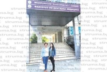 С пълна шестица на изпита по биология малката дъщеря на експерта в РУО В. Павлова – Бояна, вече е студентка по дентална медицина