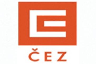 Планирани прекъсвания на електрозахранването в Благоевградска област за периода 05-09.08.2019