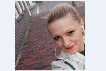 Млада българка изчезна безследно в Холандия, семейството й я издирва