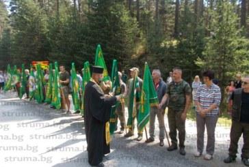 Стотици ловци и риболовци празнуваха на Попови ливади 105 г. организирано ловно движение в Гоце Делчев и Петрич