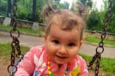 Родители на момиченце с рядка малформация търсят помощ за лечението му