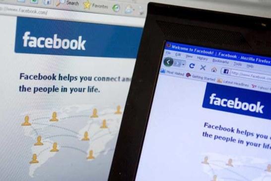 Безпрецедентен случай! Работодател уволни служителите си през Фейсбук