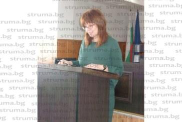 Затворническата администрация в Бобов дол осъдена да плати обезщетение на бивш пандизчия