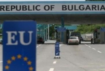 Информация от ГДГП за трафика на българските гранични контролно-пропускателни пунктове