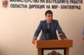 Новият шеф на ОД на МВР – Благоевград Д. Дойчинов изпрати полицаи с кучета в парковете и пеши патрул на улиците
