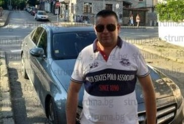 Хулигани изпотрошиха колата на благоевградския строителен  предприемач Петър Байрактарски