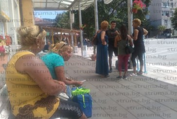 Пътуващи от Дупница за София чакат с часове в жегата, не се знае дали рейс ще потегли изобщо