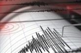 Серия вторични трусове разлюляха Гърция след земетресението близо до Атина
