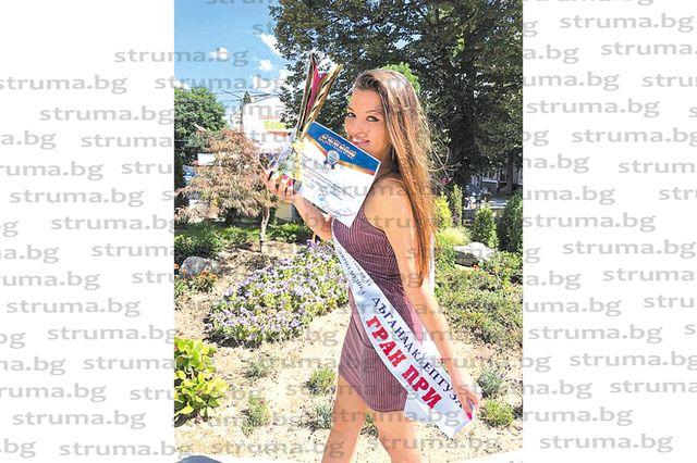 """Дъщерята на съветника Ст. Божинов - Мария, с Гран при на фестивала """"Дъга над Клептуза"""""""