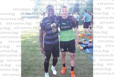 Пернишки футболист се засече в Банско с ганайската звезда Есиен