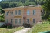 Съветниците попариха желанието на петричани за зелени площи на мястото на стария Обреден дом, обявиха го за продан срещу 52 100 лв.