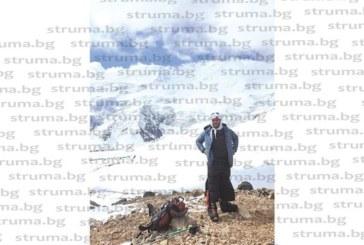 Пирин и Бодрост най-предпочитани от благоевградчани в жегите, Темето избяга на сауна чак в Памир на 4000 м височина