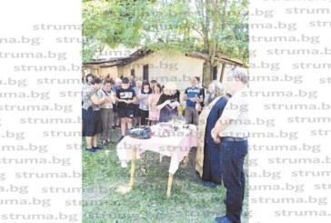 Отслужиха водосвет във възрожденската църква в Горна Железница