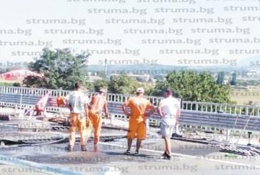 """СКАНДАЛ! Защо АПИ пусна движението по АМ """"Струма"""" край Благоевград без Акт 15 и Акт 16"""