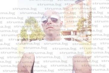 """Антон Доклев оглавява """"Охранителна полиция"""" в ОД на МВР – Благоевград"""
