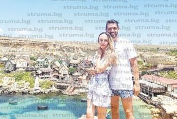 Футболист от Симитли на меден месец в Малта, разгледа селото на Попай моряка