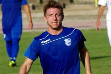 """""""Банско"""" договори контроли с отбори от Румъния и Кипър, посреща ги на стадион """"Св. Петър"""""""