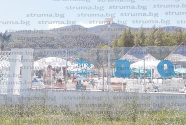 Жители на Сапарева баня предпочитат Гърция пред местните басейни, излиза им по-евтино