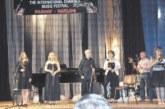 Фестивал за камерна музика събра в Разлог световни музиканти