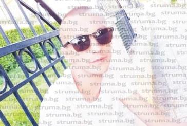 ТРАГЕДИЯ ПОЧЕРНИ СЕЛО ИЗГРЕВ! Погребват днес загиналия от токов удар 30-г. електротехник Петър