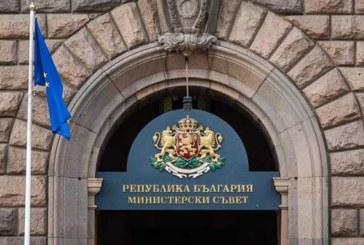 Правителството определи фирмите за проучване на подземни богатства в Югозапада