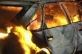 Огнен инцидент край гробището в Гоце Делчев! Лек автомобил лумна в пламъци