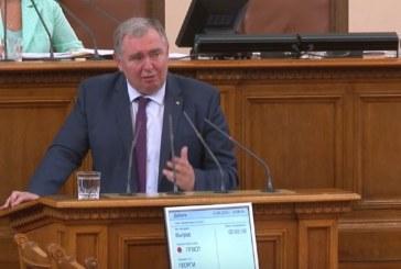 Главният прокурор поиска отново имунитета на депутат от БСП заради второ престъпление