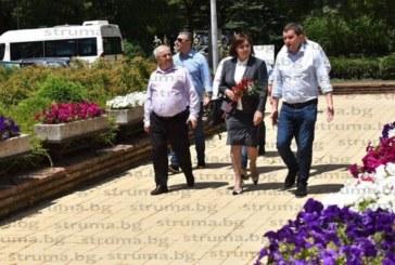 Корнелия Нинова: Няма да позволим в Перник да се изгарят отпадъци