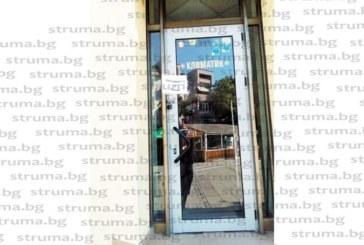 """Акция на данъчните в Благоевград, запечатаха магазин """"Тео"""""""