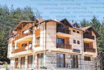 Собствениците на две къщи за гости в Пиринско връщат 100% еврофинансирането