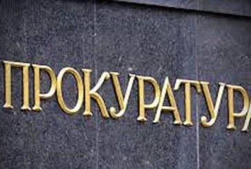 Прокуратурата: Кристиян Бойков е хакнал НАП