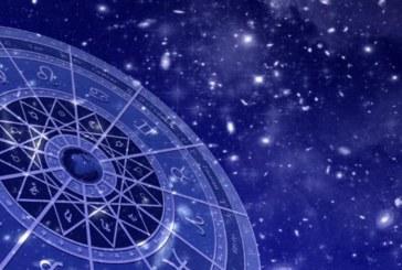 Седмичен хороскоп за 13-19 юли