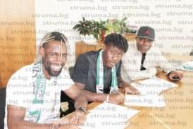 """НОВИНИ ОТ """"ДЪБРАВСКА"""" 1! ОФК """"Пирин"""" подписа 2-годишни договори с двама французи, освободи бразилците, малиец с френски паспорт продължава пробите"""