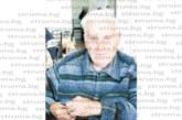 91-г. бивш разузнавач и началник горски участък в Сандански Б. Иванов: Имам ферма с 40 крави и бичета високо в Пирин, два пъти съм се изправял лице в лице с мечка, вълците ги гоня с тоягата