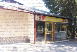 ПРИ ТРЕТИ ОПИТ! Женско трио спечели култовото кафене до Часовника за 359 лв. наем
