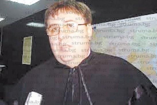 КАРИЕРЕН СКОК! Благоевградският окръжен съдия Иво Харамлийски кандидат за член на Комисията по атестиране и конкурси на ВСС