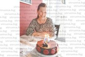 Благоевградският архитект Катя Симеонова празнува 55-и рожден ден