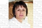 Рентгеноложката д-р Наташа Минкова стана за трети път баба